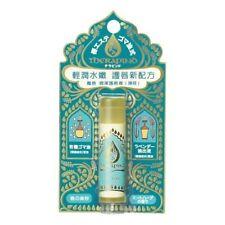 [SHISEIDO THERAPINO] Natural Sesame Oil MINT Moisturizing Lip Balm 4.5g NEW