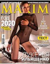 MAXIM RUSSIA JANUARY 2020 LUKERYA ILYASHENKO ON THE COVER MEN'S INTEREST MINT