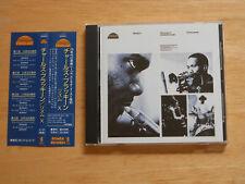 Charles Brackeen-Rhythm X Japan CD Strata-East Bomba BOM527 1995 OOP