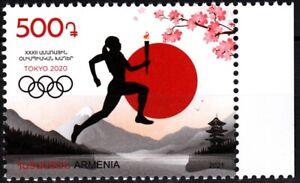 ARMENIA 2021-13 Sport: Summer Olympic Games TOKYO-2020, MNH