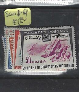 PAKISTAN (P2203B)  SG 211-4    MNH