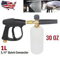 "1/4"" Pressure Snow Foam Washer Jet Car Wash Adjustable Lance Soap Spray Cannon"