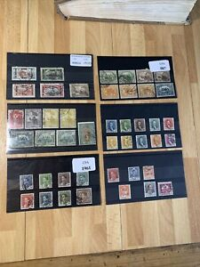 A few old stamps from Iraq - 45 Stamps on 5 Stock Cards - Used