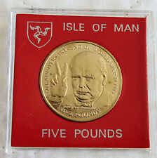 ISLE OF MAN 1995 WINSTON CHURCHILL DIAMOND FINISH VIRENIUM £5 - cased