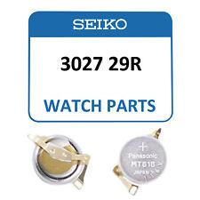 Genuine Seiko Kinetic Watch Capacitor 3027 29R Rechargeable Battery - NEW!