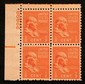 US Plate Blocks Stamps #803 ~1938 BENJAMIN FRANKLIN 1/2c Plate Block of 4 MNH