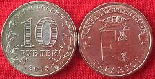 "Russia 10 roubles 2015 ""Taganrog"" UNC"