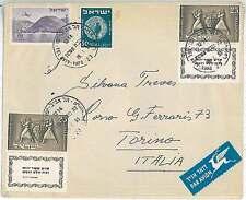 Vino-STORIA POSTALE Israele: Airmail copertura all' Italia 1955