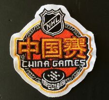 2018 NHL CHINA GAMES JERSEY PATCH BOSTON BRUINS VS.CALGARY FLAMES BRUINS WIN!!