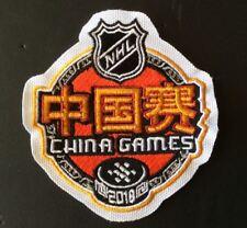 2018 NHL CHINA GAMES JERSEY PATCH BOSTON BRUINS VS.CALGARY FLAMES BRUINS WIN!!