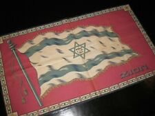 1910's B1 Tobacco Felt Premium - National Flags - Extra Large - Zion (Israel)