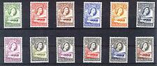 BECHUANALAND 1955 DEFINITIVES SG143/153 MNH