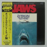 OST - JAWS LP 1975 JAPAN MCA John Williams SOUNDTRACK Steven Spielberg w/ obi