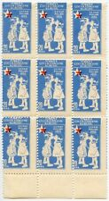 TURKEY MISPERFORATION + RED STAR SHIFT...BLOCK of 9 CHILDRENS CHARITY 1955...L2