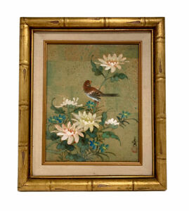 Vintage Asian Print Red Bird Flowers Matted Golden Bamboo Frame 13 X 11 Signed