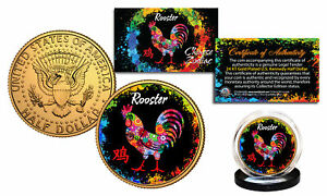 Chinese Zodiac PolyChrome Genuine JFK Half Dollar 24K Gold Plated Coin - ROOSTER