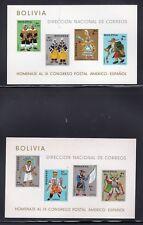 BOLIVIA 1968 NH 496a C277a S/S Postal Union Folklore UPAEP - Free USA Shipping