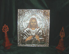 "12-1/4"" x 10-3/8"" .925 Sterling Silver Jesus Religious Icon Plaque A Mano Italy"