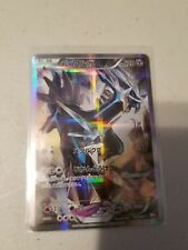 Pokemon TCG / Dialga (R) / Legendary Shine Collection (CP02-017) / JAPANESE