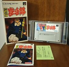 Ossu!! Karate-bu SUPER FAMICOM SFC JAPANESE NTSC-J JPN JAP