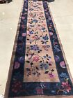 """AN AUTHENTIC DECORATIVE CHINESE RUNNER 11'8"""" x 3'1"""""""