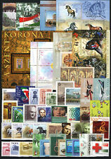 Hungary 2006. Full year set with blocks MNH (**)