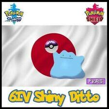 Ditto Métamorph Japonais 6IV Shiny + Masterball - 100% Legit - Imposteur - 8G