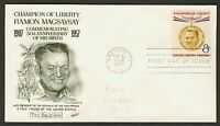 #1096 8c Raymon Magsaysay, Fleetwood Addressed FDC **ANY 4=FREE SHIPPING**