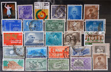 India-lot stamps (ST358)
