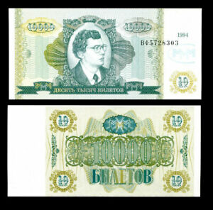 RUSSIA 10000 10,000 RUBLES 1994 MMM UNC LOT 5 PCS NR