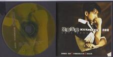 Taiwan Wakin Chau Emil Zhou Hua Jian 1997 Rock Taiwan Gold CD FCS5946