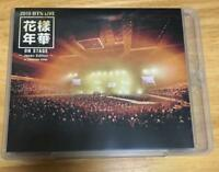 BTS 2015 KAYO NENKA on stage in YOKOHAMA Arena JPN edition Blu-ray official