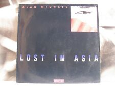 ALAN MICHAEL - LOST IN ASIA - LP EXCELLENT+ COVER VG+