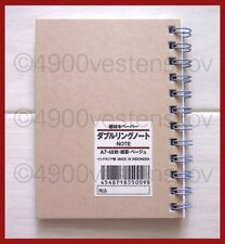 muji brown mini A7 wire-o notebook 6mm ruled 48 sheets = 72 pages 8x10.5cm