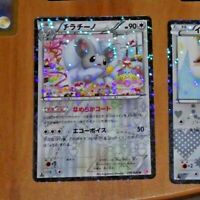 POKEMON JAPANESE CARD HOLO CARTE 019/020 CINCCINO SC 1ST 1ED JAPAN NM