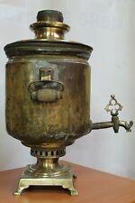 Old coal samovar Russian Empire