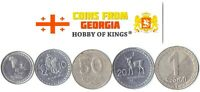 5 GEORGIAN COINS DIFFERENT COLLECTIBLE SAKARTVELO COINS FOREIGN CURRENCY