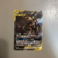 Pokemon Card Umbreon & Darkrai GX 182/173 SR Tag Team Japanese Vintage Rare R281