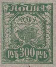 Russia 1921 Sc 11PP First definitive issue – Agriculture Scott 184b MNH OG