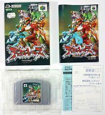 Nintendo 64 DUAL HEROES jap NTSC Ovp CIB Hudson Soft 1997 Power Rangers