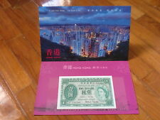 Hong Kong $1 1954 with folder (aUNC), with fold 1A 051918      Rare Date