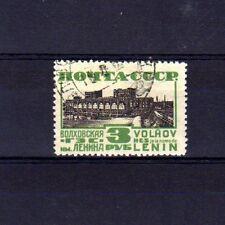 RUSSIE - RUSSIA Yvert n° 456 oblitéré