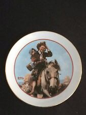 VINTAGE NORMAN ROCKWELL COLLECTORS PLATE - YOUNG LOVE SERIES 1982