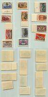 Russia  USSR ☭ 1958 SC 2095-2106, Z 2108-2118, 2131 MNH. rta2493