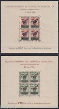 AYUNTAMIENTO DE BARCELONA - ** NE25/NE26 - RARAS HOJAS BLOQUE - AÑO 1944 - LUJO