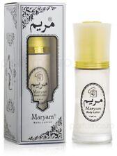 Maryam Body Lotion By Lulu Gallery: 100% Authentic Arabic Perfumed Body Lotion