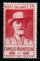 Italy 1959 Sass. 860 MNH 100% 15 L, Camillo Prampolini....----
