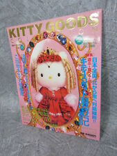 HELLO KITTY GOODS COLLECTION 8/2001 15 Catalog Art Pictorial Book Japan Sanrio *