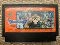 Dragon Quest III Nintendo Famicom Japan NTSC-J FC / NES - Tested - US Seller
