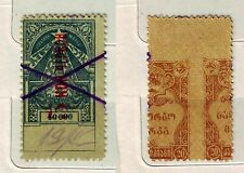1924 Transcaucasia Armenia Revenue Fiscal 5 Gold back of Georgia 20 Russia UNLIS